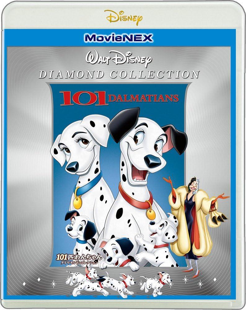 Amazon 101匹わんちゃん ダイヤモンド コレクション Movienex ブルーレイ Dvd デジタルコピー クラウド対応 Movienexワールド Blu Ray 映画