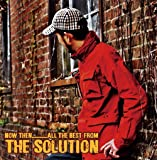 Now Then……All The Best From The Solution
