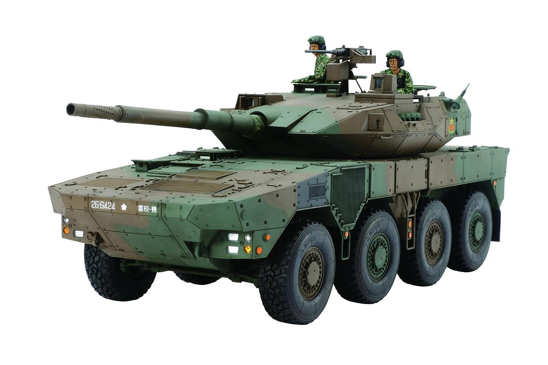 タミヤ 1/35 ミリタリーミニチュアシリーズ No.361 陸上自衛隊 16式機動戦闘車 プラモデル 35361
