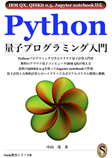 Amazon | A Student's Guide to Python for Physical Modeling