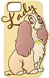 [ヨーイ] [Disney] ディズニー シリコンiPhoneケース ダンボ マリー オズワルド レディ くまのプーさん ポット夫人とチップくん 101匹わんちゃん iPhone8 / 7 / 6S / 6対応