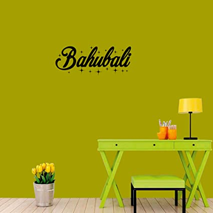 Mesleep personalized wall sticker for bahubali