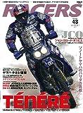 RACERS Vol.43 (レーサーズ)