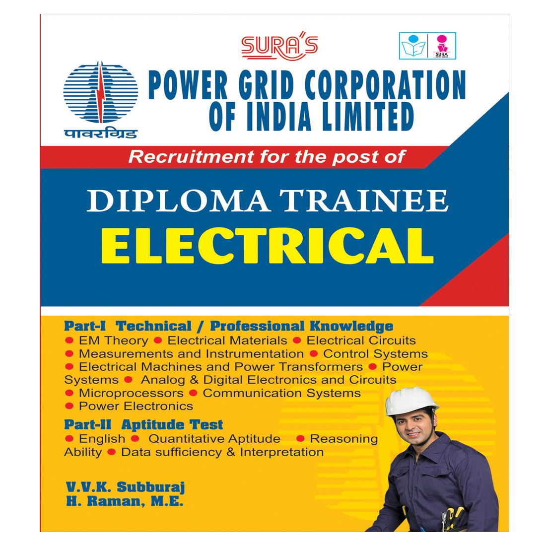 Buy Power Grid Corporation Of India Ltd Pgcil Diploma Trainee Electricity And Circuits Lessons Exercises Practice Tests Electrical Exam Books 2018 Book Online At Low Prices In