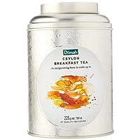 Dilmah Vivid Ceylon Breakfast Tea Loose Leaf Caddy, 225 Grams