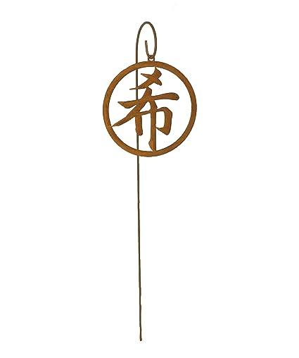 blue luca hope kanji garden pick made in usa garden ornament japanese kanji