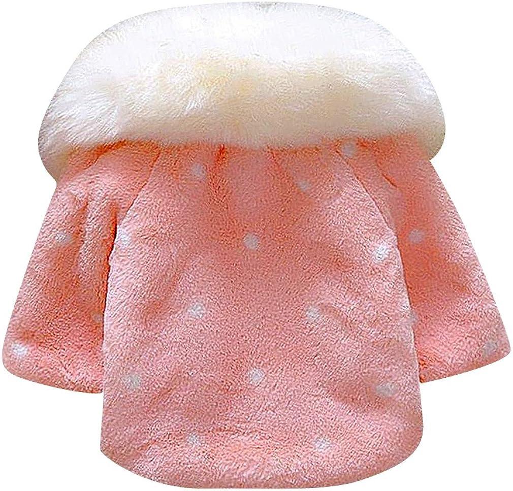 Sweety Kids Geo Or Camo Print Contrast Piping Zipped Hooded Windbreaker Jacket