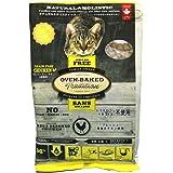 猫 キャットフード|【穀物不使用】オーブンベイクド グレインフリー アダルトチキン(1歳以上の全ての猫へ) 100g ドライフード