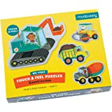 Mudpuppy Construction My First Touch & Feel Puzzle (12 Piece)