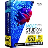 VEGAS Movie Studio 16 Platinum(最新) Win対応
