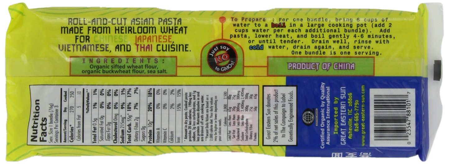Organic Planet Organic Soba Noodles,  12 - 8-Ounce packages by Organic Planet (Image #4)