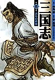 三国志 5 (コミックフラッパー)