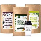 Natural Healthy Standard. 選べるスムージー3袋セット 160g×3袋 (マンゴー×アサイーバナナ×乳酸菌グリーンフルーティー風味)