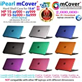 """iPearl mCover Hard Shell Case for 15.6"""" HP 15-ayXXX"""