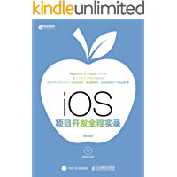 iOS  项目开发全程实录(异步图书)