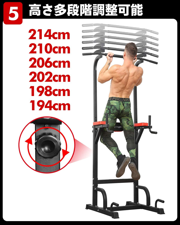 BangTong&Li ぶら下がり健康器 懸垂マシーン 耐荷重150kg 懸垂器具 筋トレグッズ 背筋 腹筋 大胸筋 (ブラック+レッド「背面クッションあり」)