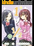 1×1/2-イチトニブンノイチ-4巻(百合同人誌/68p) 親子百合