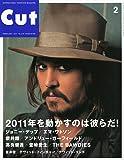 Cut (カット) 2011年 02月号 [雑誌]