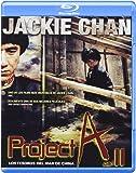 Los Tesoros Del Mar De China (Project A Ii) Blu-Ray [Blu-ray]