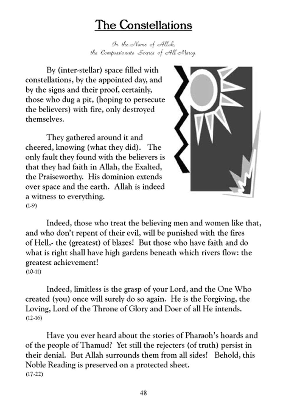The Holy Qur'an for School Children (Part 30, Juz 'Amma) by Noorart Inc. (Image #3)