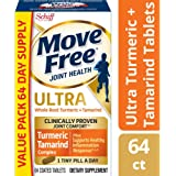 Move Free Ultra Joint Health 姜黄罗望子关节补充剂,64粒,每天1小粒