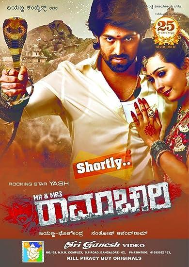mr and mrs ramachari hindi dubbed full movie download