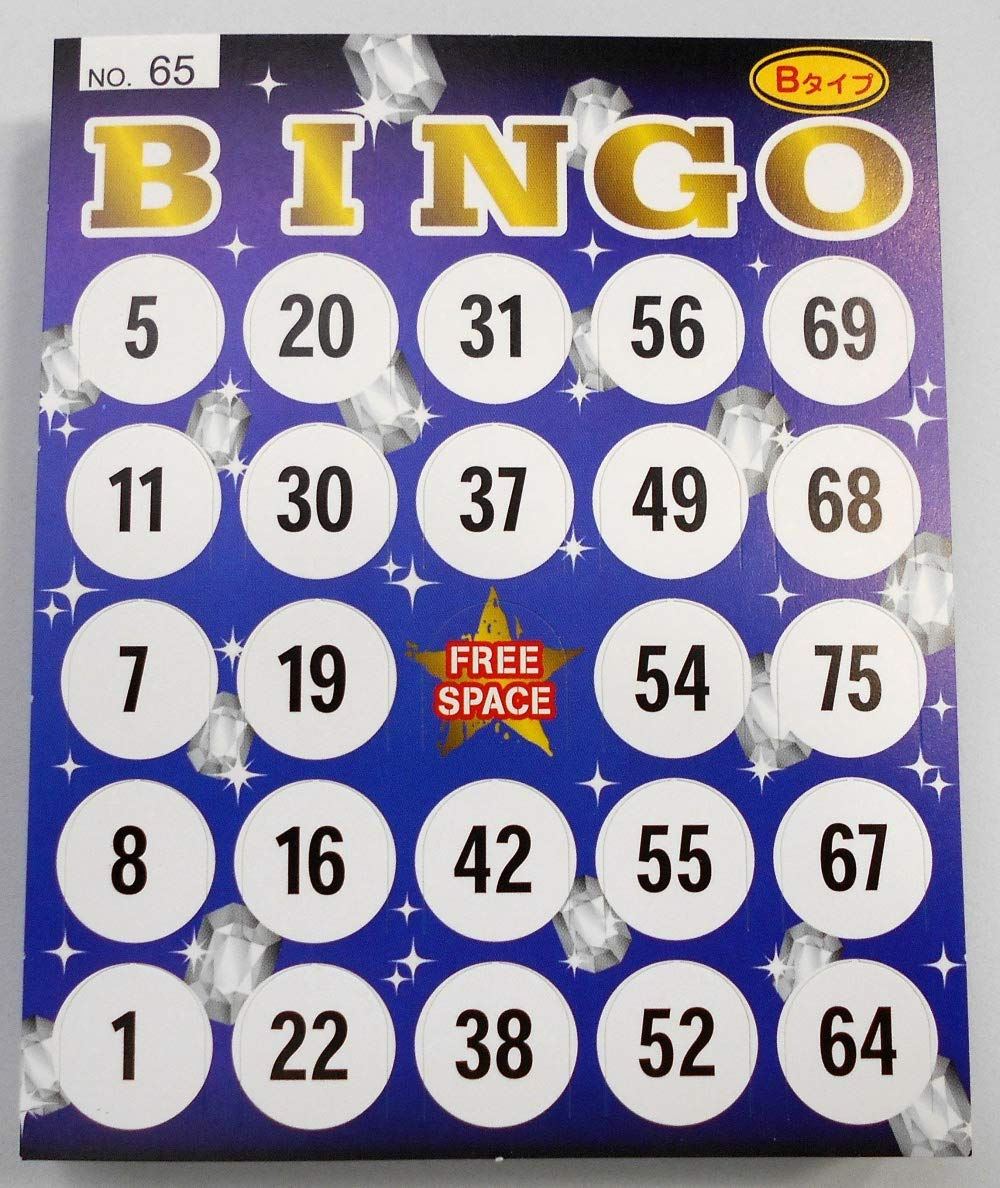 Black Brown Lime Olive Tan Red United Novelty 3 on 15 up Bingo Color Collated Paper Game Cards- Book of 50- Purple Yellow Green Aqua Blue White Pink Orange Grey