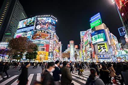 Image result for shibuya night
