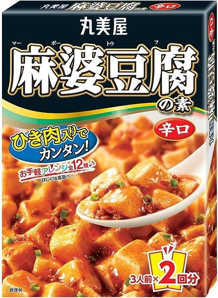 豆腐 レシピ マーボー