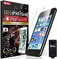 【 iPod touch 7 ガラスフィルム (2019年) 】 iPod touch (5) 6 フィルム [ 硬度10H ] [ 米軍MIL規格取得 ] OVER's ガラスザムライ (らくらくクリップ付き)