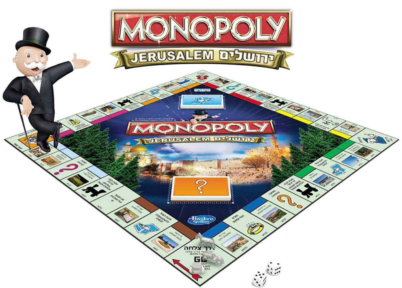 Amazon.com: Monopoly: Jerusalem Edition - Nuevo juego de ...