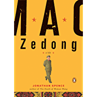 Mao Zedong: A Life (English Edition)