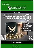 ディビジョン2 2250プレミアムクレジットパック|XboxOne|オンラインコード版