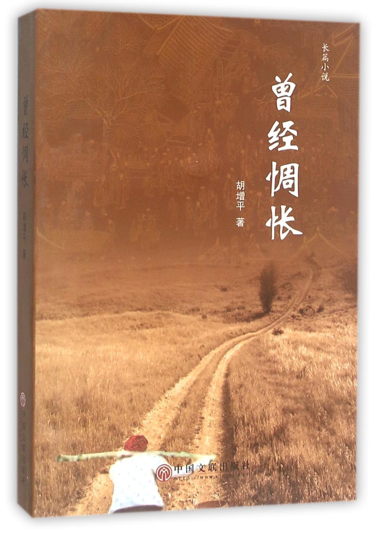 Read Online Upset (Chinese Edition) pdf epub