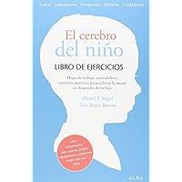El cerebro del niño: Libro de ejercicios
