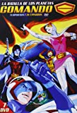 Battle of the Planets Vol 1 (7 DVD) (26 Episodes) (Region 2) pre-order. This item will be released on 13 May 2013
