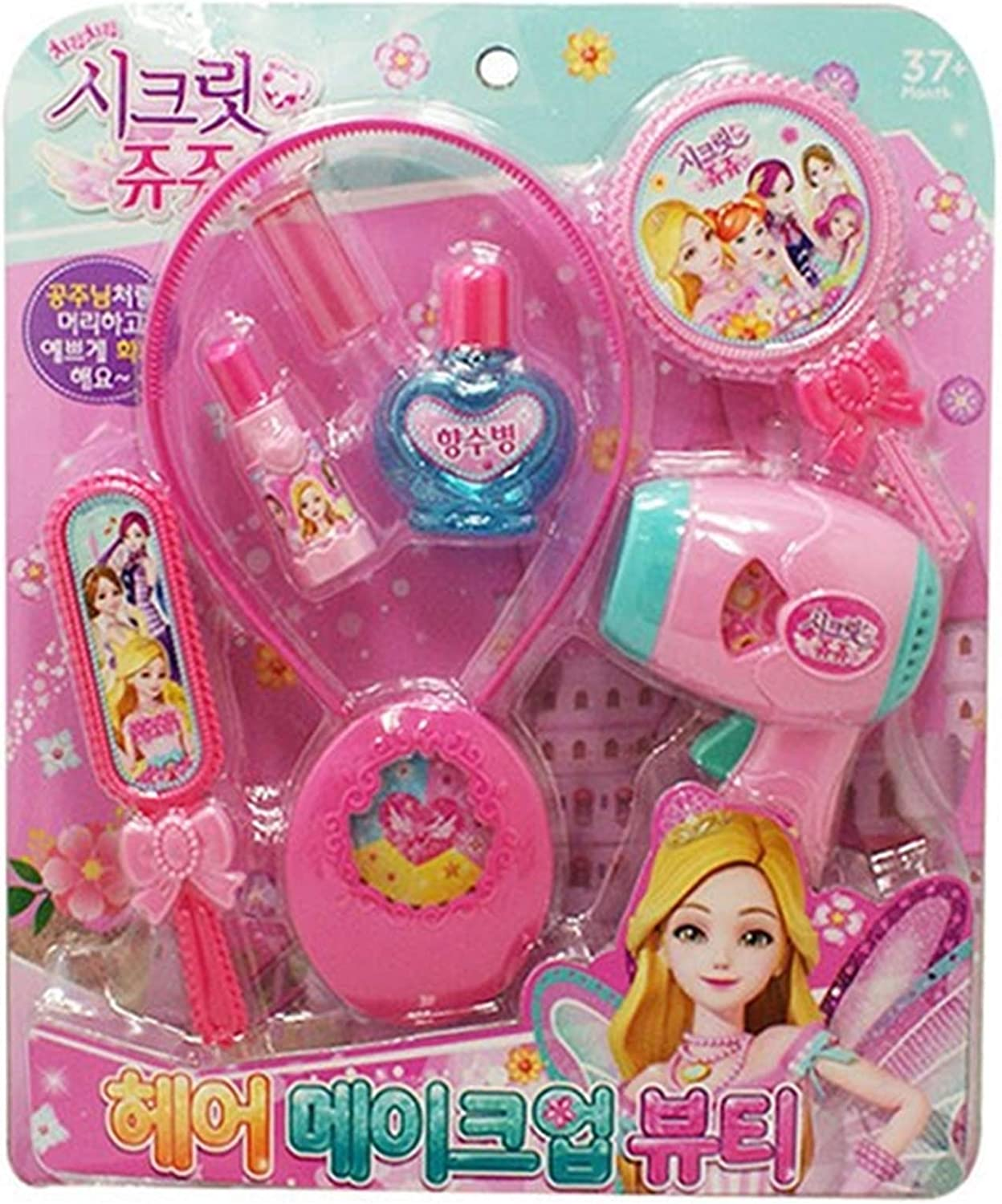 Secret JOUJU Hair Makeup Beauty Set Toy for Girls Age 3 and Over