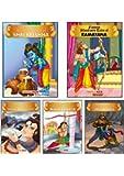 Mythological Tales (Illustrated) (Set of 5 Books) - for children - Mahabharata, Shri Krishna, Indian Mythology, Ramayana, Indian Epics