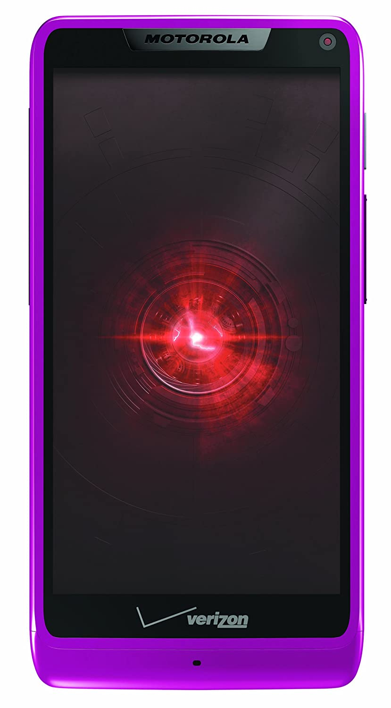 Amazon.com: Motorola DROID RAZR M, Pink 8GB (Verizon Wireless): Cell Phones  & Accessories