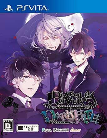 Amazon com: DIABOLIK LOVERS DARK FATE: Video Games