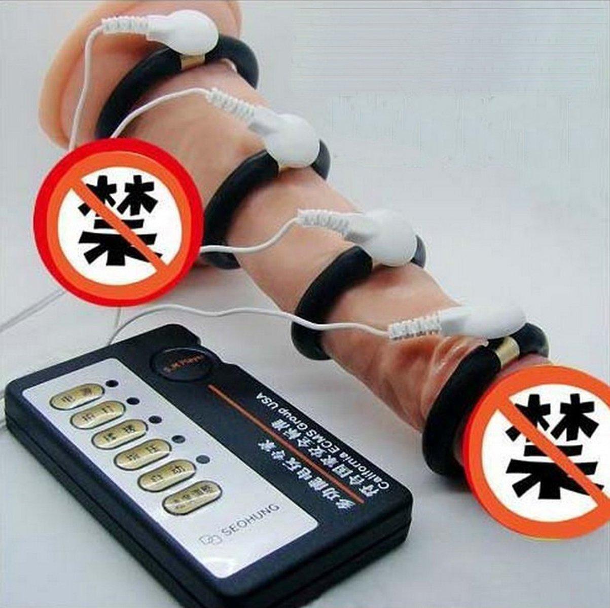Male Electro Toleto Penis Enlarger Stimulator Gay Expander Stretcher Rings Enhancement Erection Aid