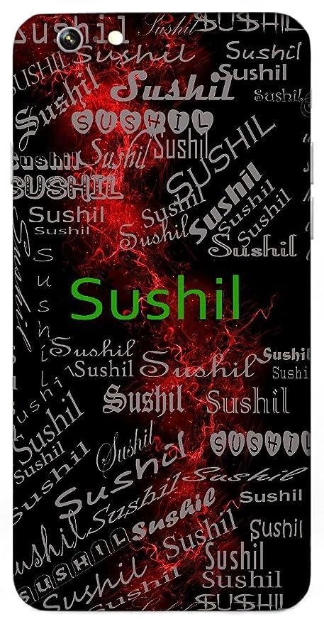 Sushil Name Sign Printed All Over Customize Amazonin Electronics
