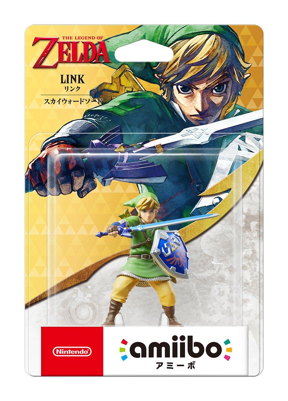Nintendo amiibo Link - skyward sword (Series : The legend of Zelda) Japan Import by Nintendo (Image #2)