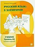 Russkij jazyk: 5 elementov elementarnyj. Uroven' A1. Con CD Audio formato MP3. Per le Scuole superiori