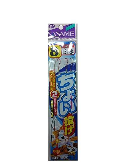 ささめ針(SASAME)K-001チョイ投2本針8号1.5の画像
