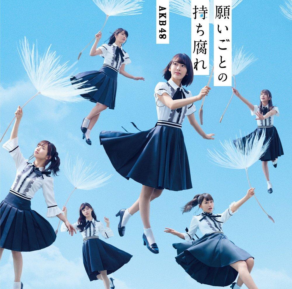 """AKB48 >> Single """"#Sukinanda"""" - Página 13 71%2Bj0ow3VTL._SL1000_"""