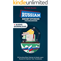 Russian Short Stories for Beginners + Audio Download: 30 Captivating Short Stories to Easily Learn  Russian & Improve Your Vocabulary (Learn Russian With Audio Book 1)