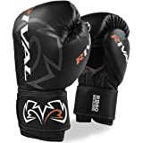 Rival Boxing Workout Bag Gloves