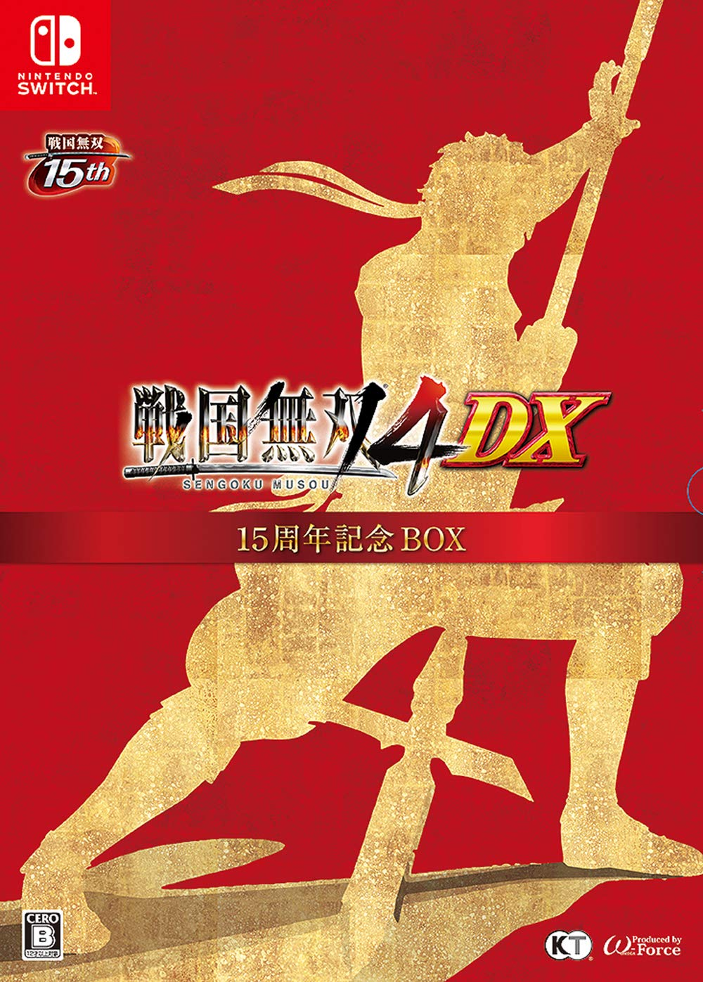 Amazon com: Sengoku Musou 4 DX 15th Anniversary BOX - Switch