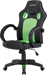 Racing Style PU Leather Gaming Chair - Ergonomic Swivel Computer, Office or Gaming Chair Desk Chair HOT (YE0)